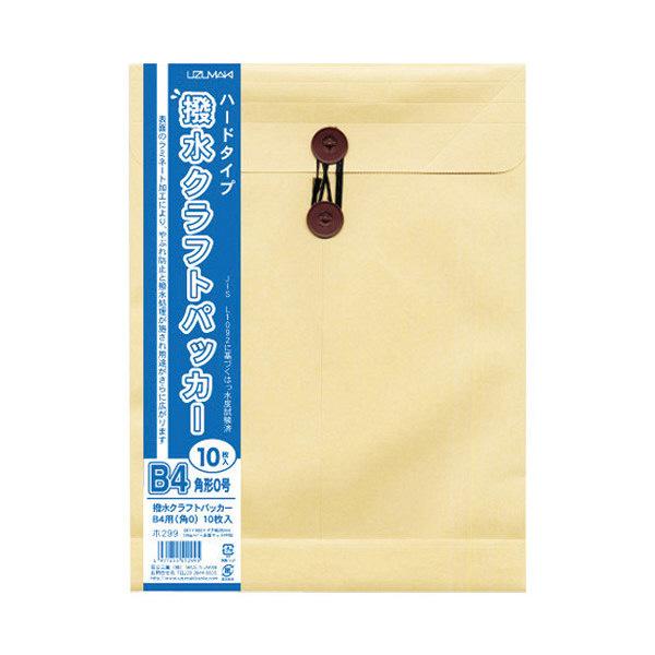 菅公工業 撥水クラフトパッカー角0 10枚 ホ249 (直送品)