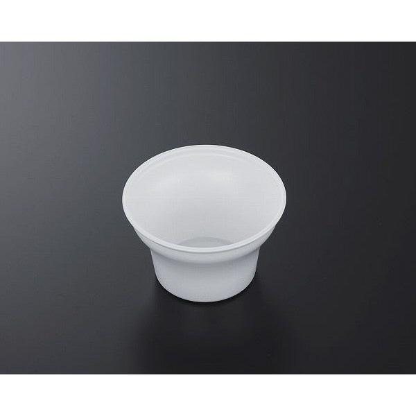 中央化学 CF CNB C115-250 ホワイト 本体 (取寄品)