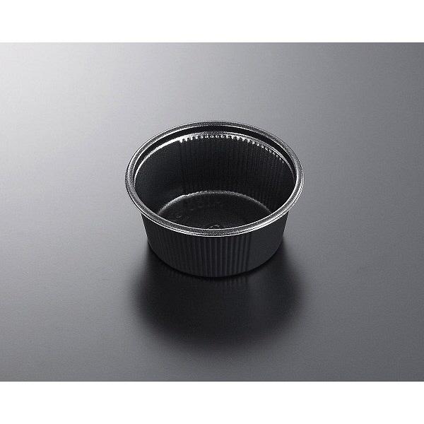 中央化学 SDキャセロ M130-57 ブラック 本体 (取寄品)