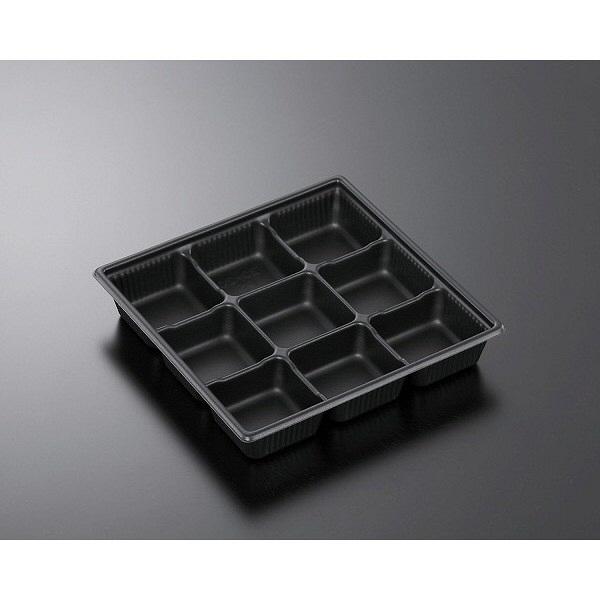 中央化学 SDキャセロ 20-20 9S ブラック 本体 (取寄品)