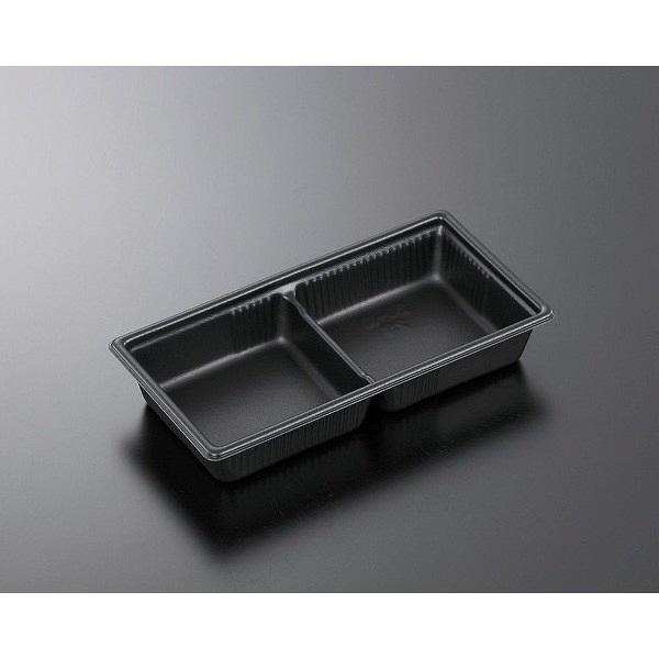 中央化学 SDキャセロ 20-10 2S ブラック 本体 (取寄品)