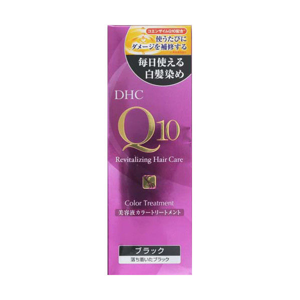 DHCQ10美容液カラー ブラック