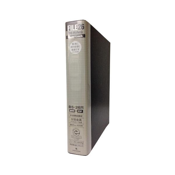 マルマン ダブロックファイル B5タテ 背幅44mm ブラック F679R-05 (直送品)