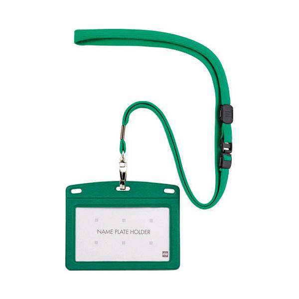 オープン工業 吊下名札レザー調 緑 N-123P-GN (直送品)