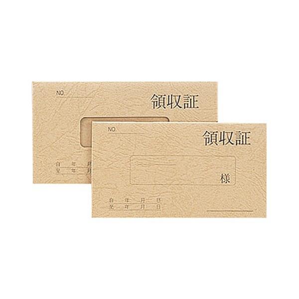 菅公工業 領収証 月払1年用 紙カバー リ021 (直送品)