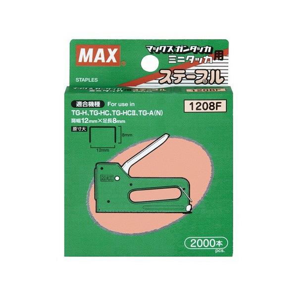 マックス マックス針タッカタイプ 2000本MS92 1208F (直送品)