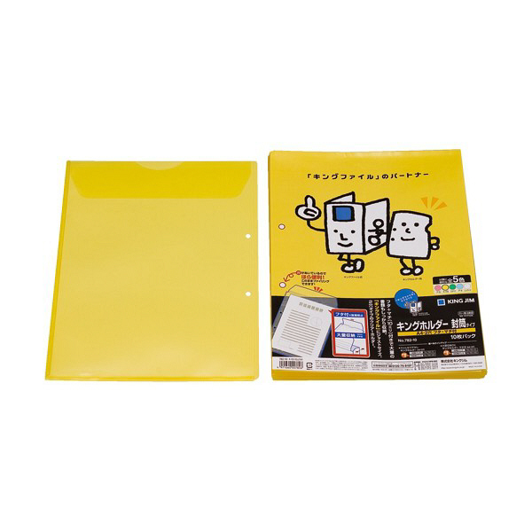 キングジム キングホルダー封筒 10 A4S 黄 782-10キイ 1個 (直送品)