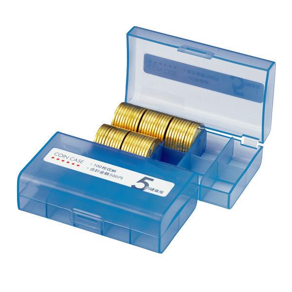 オープン工業 コインケース 5円用 収納100枚 M-5W (直送品)