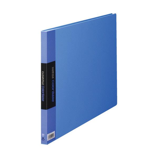 キングジム クリアーファイル 20P B4E 青 140Cアオ (直送品)