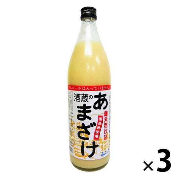 甘酒 ぶんご銘醸 麹天然仕込 酒蔵のあまざけ ノンアルコール 900ml×3本 瓶