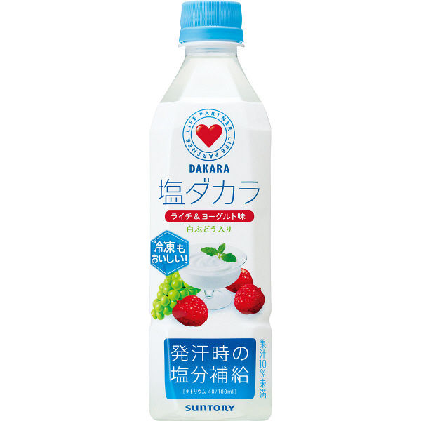 塩ダカラ ライチ&ヨーグルト味490ml