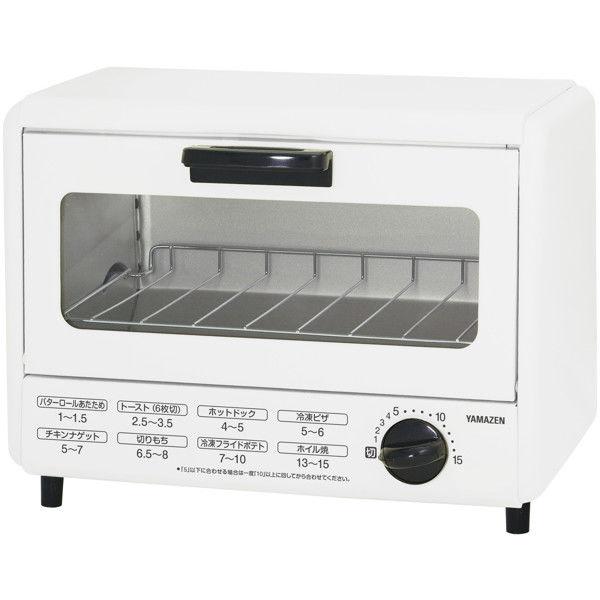 山善 オーブントースター