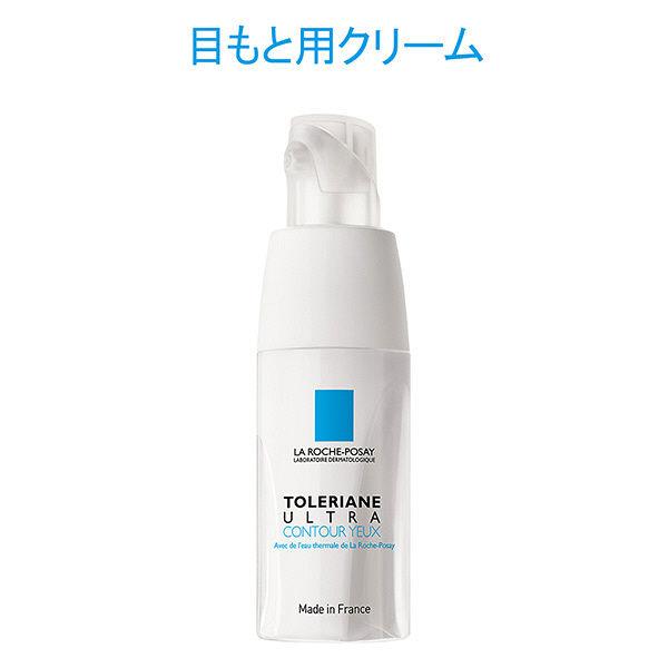 ラロッシュ 敏感肌用保湿アイクリーム