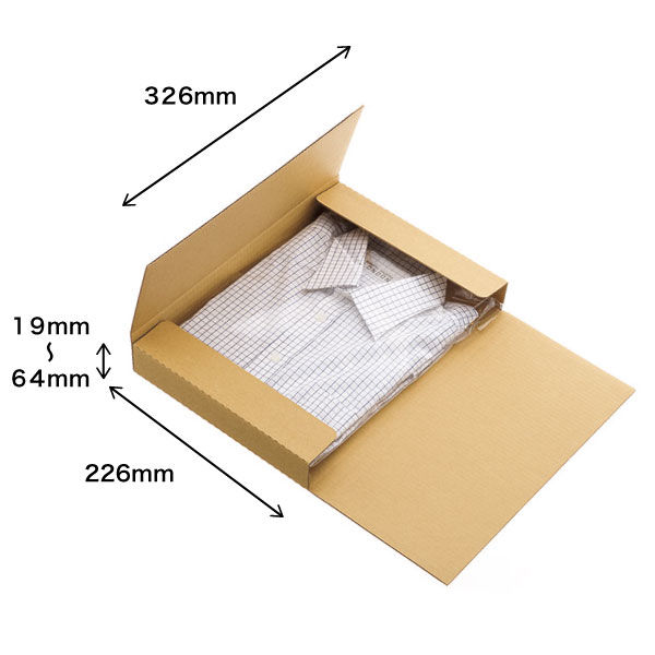 タトウ式(折り包み)ダンボール A4