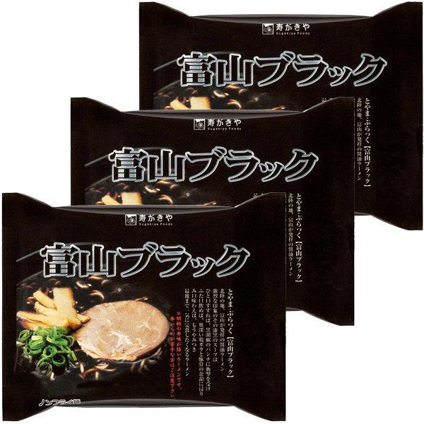 寿がきや 即席富山ブラックラーメン 3食