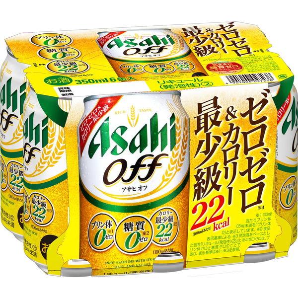 アサヒオフ 350ml 6缶