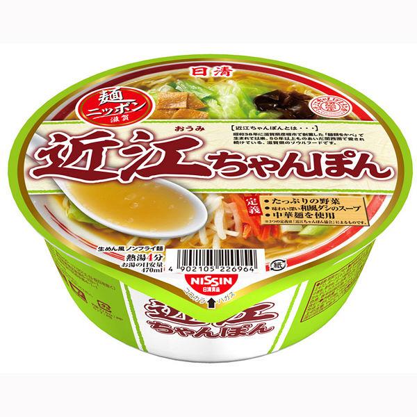 麺ニッポン 近江ちゃんぽん