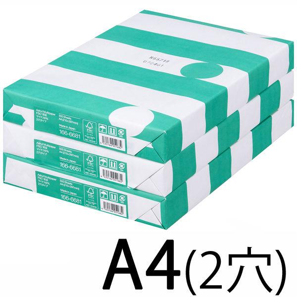 コピー用紙 マルチペーパー マイナス6% 2穴タイプ A4 1セット(1500枚:500枚入×3冊) 国内生産品 FSC認証 アスクル