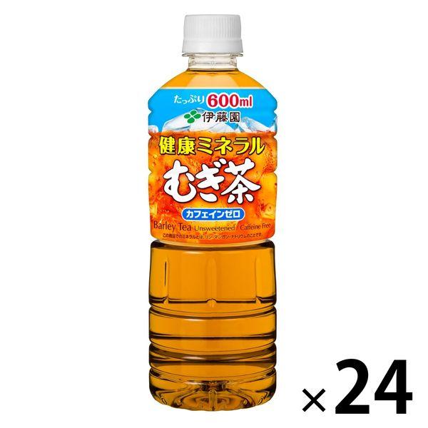 健康ミネラルむぎ茶 600ml 24本