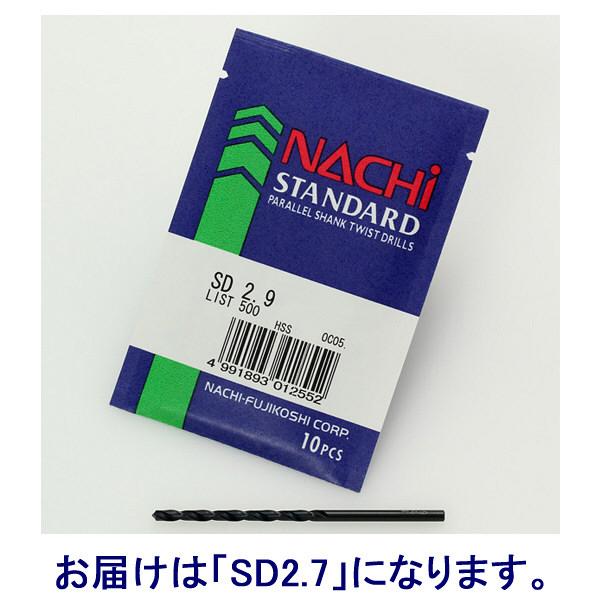 不二越 SD2.7 ハイス ストレートシャンクドリル SD2.7