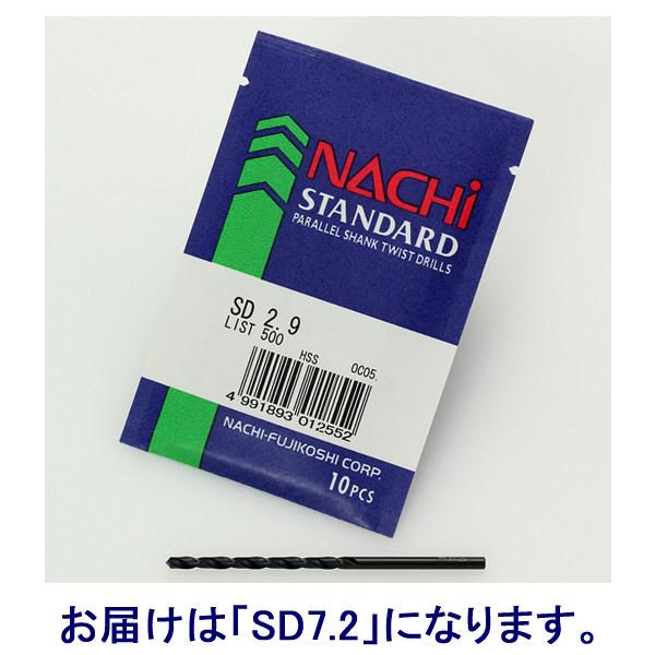 不二越 SD7.2 ハイス ストレートシャンクドリル SD7.2