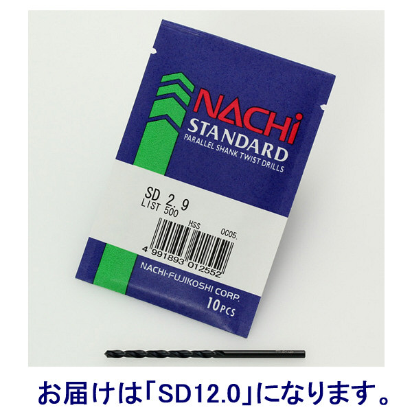 不二越 SD12.0 ハイス ストレートシャンクドリル SD12.0