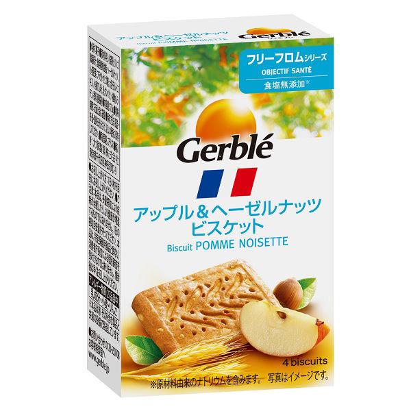 ジェルブレ アップル&ヘーゼルナッツ4枚