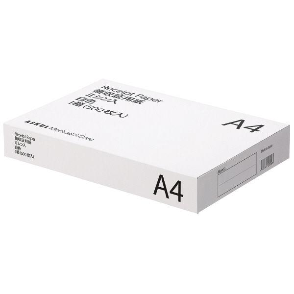 アスクル領収証用紙 A4ミシン目入 白色 無地 1箱(500枚入)