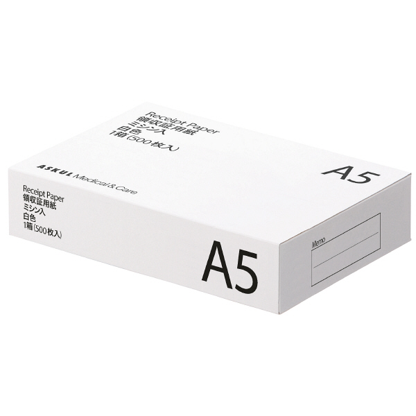 アスクル 領収証用紙 無地ミシン入り 白色 A5 1箱(500枚入)