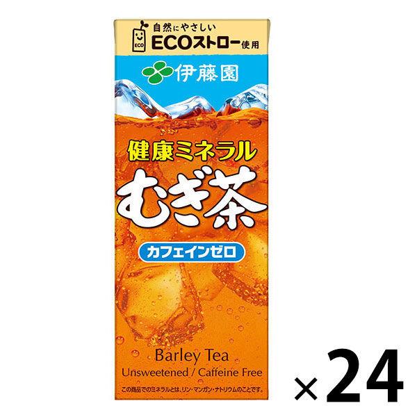 健康ミネラルむぎ茶(紙パック)250ml