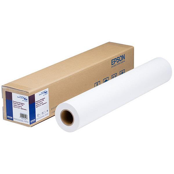 セイコーエプソン プロフェッショナルフォトペーパー<薄手半光沢> PXMCB1R13 (取寄品)
