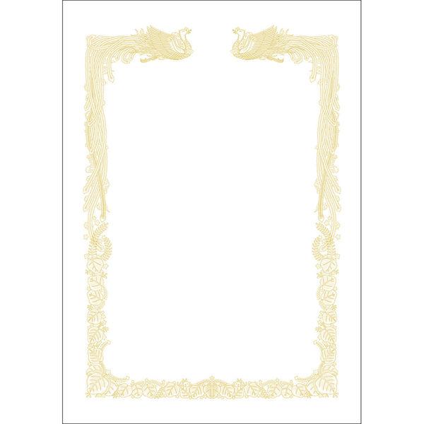 タカ印 OA賞状用紙 雲なし 10-1461 A4縦型ヨコ書き用 白 1箱(100枚入) (取寄品)