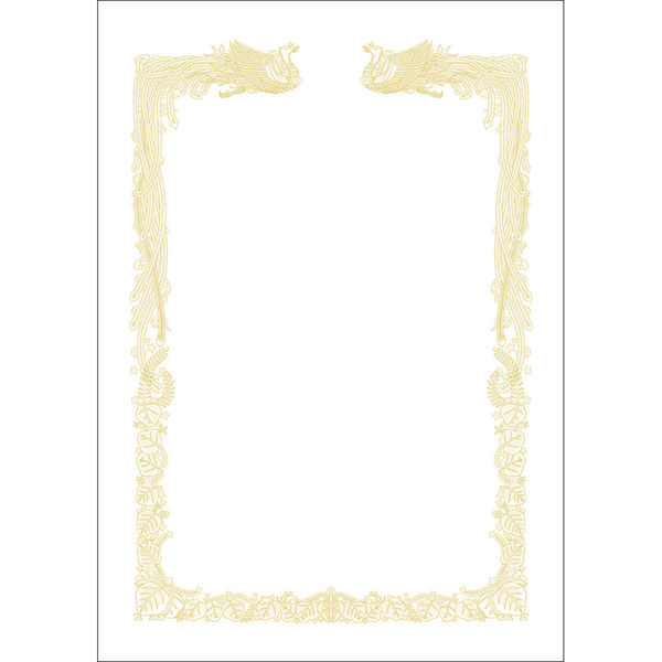 タカ印 OA賞状用紙 雲なし 10-1471 B4縦型ヨコ書き用 白 1箱(100枚入) (取寄品)