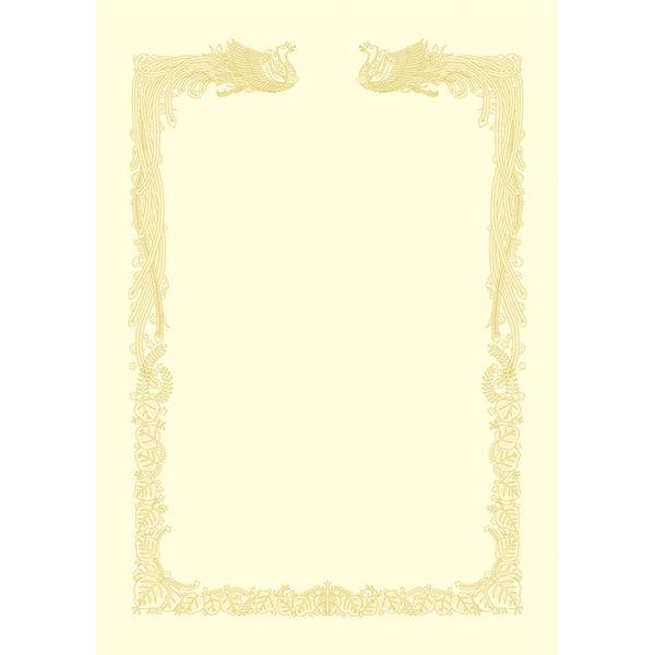 タカ印 OA賞状用紙 雲なし 10-1478 B4縦型ヨコ書き用 クリーム 1箱(100枚入) (取寄品)