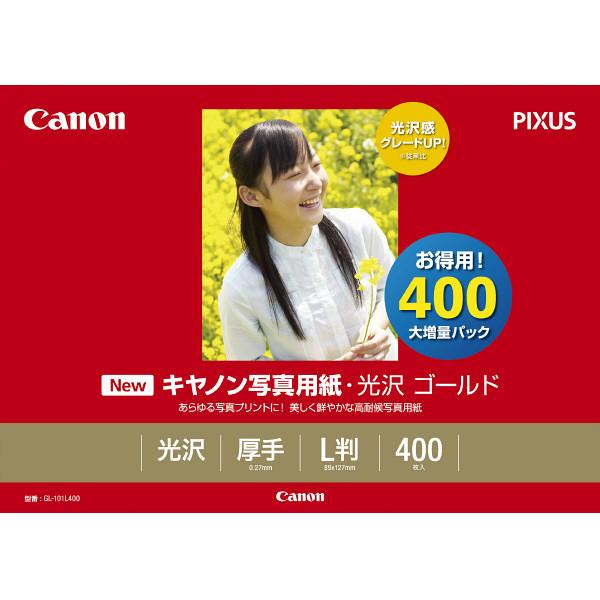 キヤノン 写真用紙・光沢ゴールド L判 GL-101L400 1箱(400枚入)