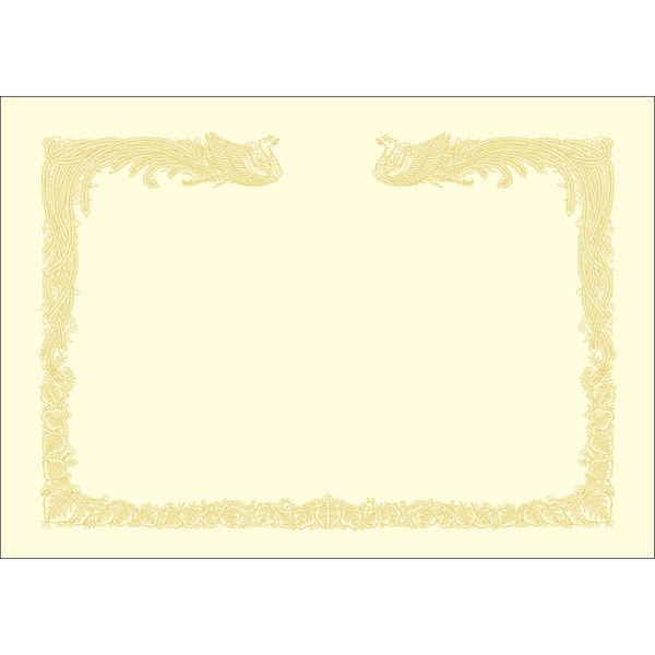 タカ印 OA賞状用紙 雲なし 10-1467 A4横型タテ書き用 クリーム 1箱(100枚入) (取寄品)