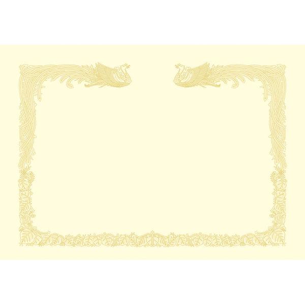 タカ印 OA賞状用紙 雲なし 10-1477 B4横型タテ書き用 クリーム 1箱(100枚入) (取寄品)