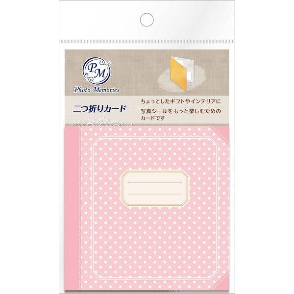 二つ折りカード ドット 桃