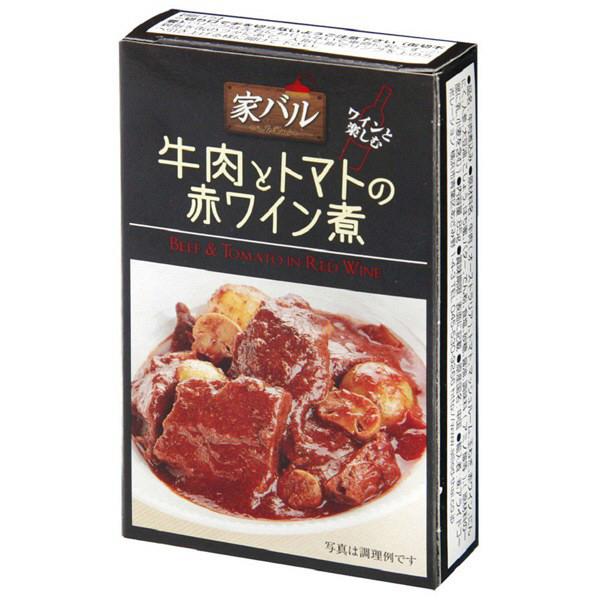家バル 牛肉とトマトの赤ワイン煮 1個