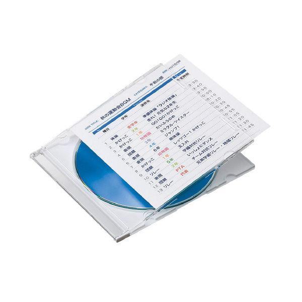 プラケース用インデックスカード薄手罫線入