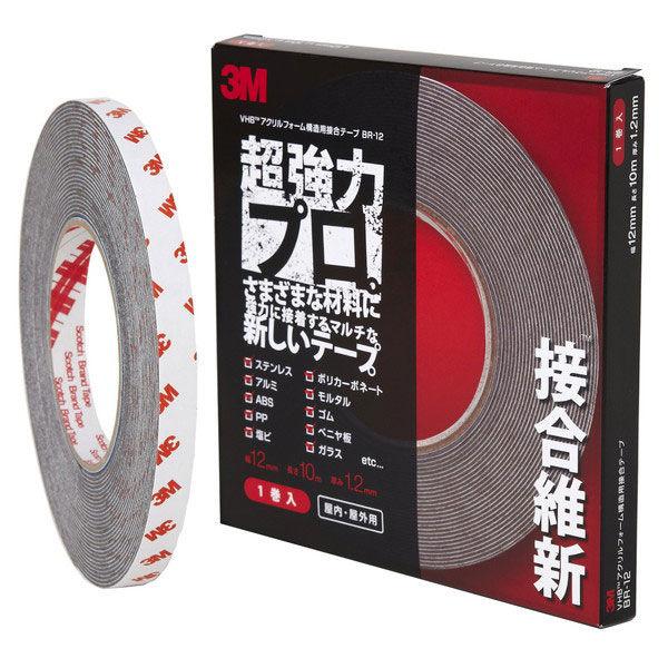 3M VHB アクリルフォーム構造用接合テープ 1.2mm厚 幅12mm×10m巻 BR-12 12X10 1セット(1個×3) スリーエム ジャパン