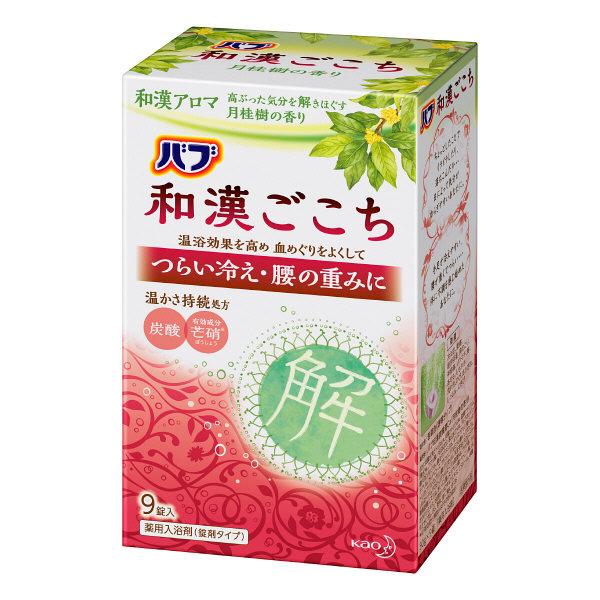 バブ 和漢ごこち 月桂樹の香り1箱9錠入