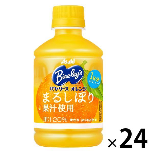 バヤリースオレンジ 280ml 24本