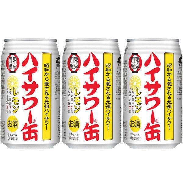 ハイサワー缶 レモン 350ml 3缶
