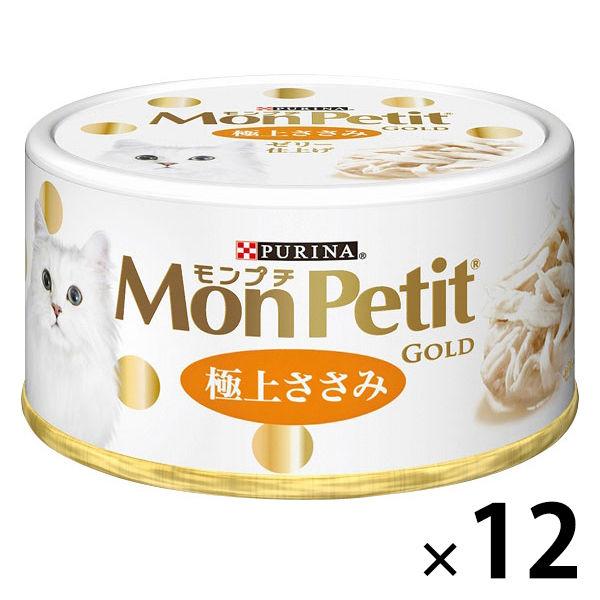 モンプチ ゴールド缶 極上ささみ×12