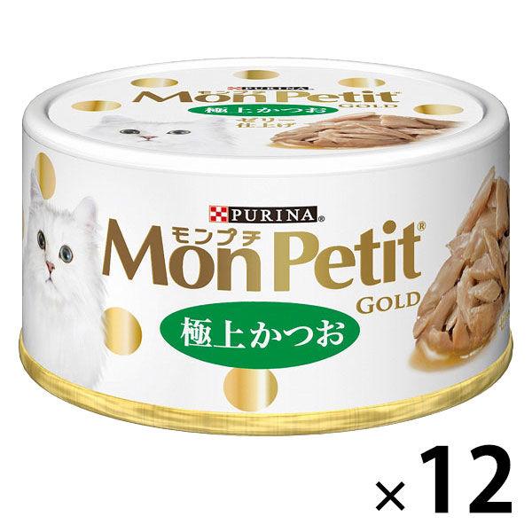 モンプチ ゴールド缶 極上かつお×12