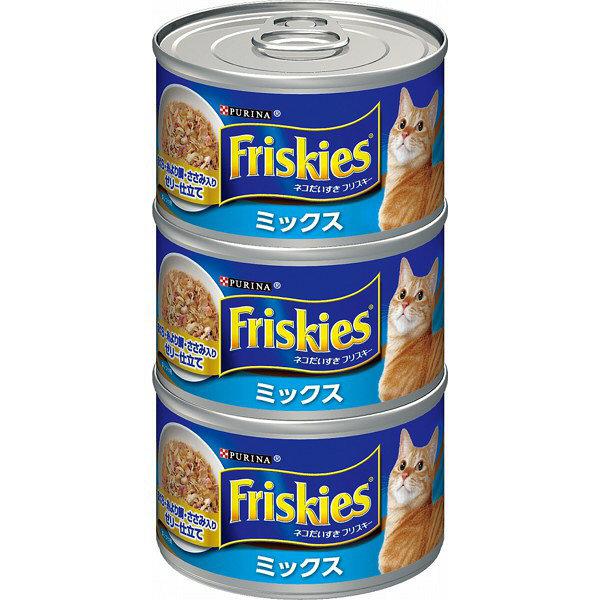 フリスキートール缶 青 MIX×12缶