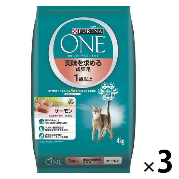 ワン キャット成猫用サーモン 4kg×3