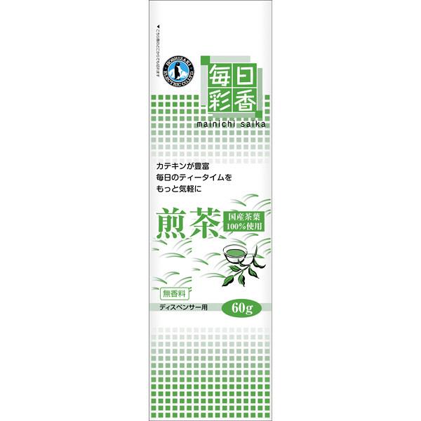 【ホシザキ給茶機専用】煎茶 20袋
