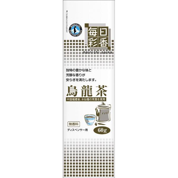 【ホシザキ給茶機専用】烏龍茶 20袋